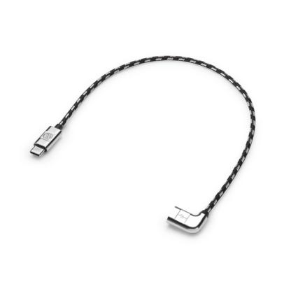 Universal USB-C to USB-A premium cable 30cm 000051446AE